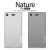 เคสมือถือ Sony Xperia XZ1 Compact รุ่น Nature TPU case