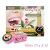 ISME ราสยาน ยาสีฟันสมุนไพร สูตรกานพลู (25 กรัม.x12 ชิ้น) (ยกแพ็คถูกลง เพียงกล่องละ 40 บาท)