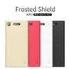 เคสมือถือ Sony Xperia XZ1 รุ่น Super Frosted Shield