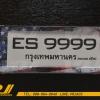 กรอบป้ายทะเบียนรถยนต์ ลายธงชาติอเมริการ๊อค License plate - ROCK USA Flag