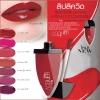 Mistine Lacquer Color Lip /มิสทีน แลคเคอร์ คัลเลอร์ ลิป