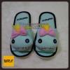 Vj973 รองเท้าแตะ สีเขียว ลาย Scrump เพื่อน Stitch จาก Lilo and Stitch: Slipper : LINE - Scrump