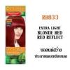 ดีแคช ออพติมัส คัลเลอร์ ครีม Optimus color Cream RR833 Extra Light Blonde Red Red Reflect บลอนด์สว่างประกายแดงเหลือบแดง 100 มล.