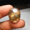 แก้วปวกสุวรรณสาม เครือช่อ ทอง เขียว เงิน น้ำใส สวยงาม ขนาด2.6 x 2.2cm