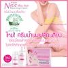 มิสทิน ครีมน้ำนมเปลี่ยนสีขน Mistine Nice Skin Hair Beaching Cream สูตรผสมสารสกัดอโล เวร่า สำหรับผิวบอบบางแพ้ง่าย 60 กรัม