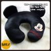 Vj1094 หมอนรองคอรูปตัวยู มิกกี้ เมาส์ มีหู : Neck Pad – Mickey Mouse