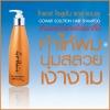 โกแฮร์ โซลูชั่น แฮร์ แชมพู Go Hair Solution Hair Shampoo ให้ผมนุ่มสลวย เป็นประกายเงางามทันที 300 ml.