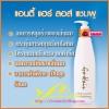 โกแฮร์ แอนตี้ แฮร์ ลอส์ แชมพู Go Hair Anti Hair Loss Shampoo ลดการขาดหลุดร่วงของเส้นผม ผมมัน รังแค คันศีรษะ 300 ml.