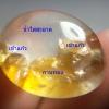 แก้วเข้าแก้วสีทอง 2แท่ง แฝด+กาบทอง โชคลาภ เงินทอง น้ำใส A++ ขนาด2*1.7cm ทำ แหวน จี้ สวยๆ