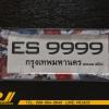 กรอบป้ายทะเบียนรถยนต์ ลายธงชาติอังกฤษร๊อก License plate - Rock Union jack