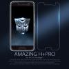ฟิล์มกระจกนิรภัย HTC 10