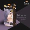 โลแลน พิกเซล คัลเลอร์ ครีม PASTEL P49 พาสเทลประกายม่วงอ่อน Purple Pastel