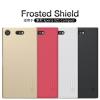 เคสมือถือ Sony Xperia XZ1 Compact รุ่น Super Frosted Shield