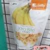 กล้วยอบแห้ง jolly