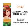 ดีแคช ออพติมัส คัลเลอร์ ครีม Optimus color Cream CP 750 Light Brown Natural Copper Reflect น้ำตาลอ่อน ประกายทองแดงธรรมชาติ 100 ml.