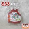 เสื้อฃูก้าร์ เล็ก S33