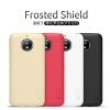 เคสมือถือ Moto G5S รุ่น Super Frosted Shield