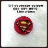 ลูกบอลเสียบเสาอากาศ ลายซุปเปอร์แมน สีแดง : Antenna topper - Superman