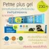 Petme plus gel อาหารเสริม สำหรับน้องหมา น้องแมว