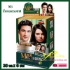 Dcash Max Speed Colors Shampoo M3 น้ำตาลธรรมชาติ (Natural Brown) (20 มล.X 6 ซอง)