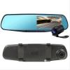 DVR Car rear view 1080P
