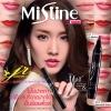 มิสทิน เยส อิท ลิป ทินท์ มาร์คเกอร์ เอนด์ สมูทเธอร์ Mistine yes IT's Lip Tint Marker & Smoother 4.3 g.