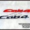 โลโก้ D MAX CAB4 LOGO