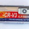 CR-V3, OLYMPUS C, D, E, FE, SP, X Series