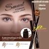 มิสทิน สมาร์ท อายบราว เพนซิล ไลเนอร์ / Mistine Smart Eyebrow Pencil Liner ดินสอเขียนคิ้วปลายตัด เขียนง่าย ได้รูปสวย