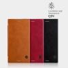 เคสมือถือ Sony Xperia XZ1 รุ่น Qin Leather Case