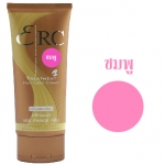 อีอาร์ซี ทรีทเม้นท์ ดีฟ คอนดิชันเนอร์ แฮร์ คัลเลอร์ ครีม / ERC Treatment Deep Conditioner Hair Color Cream (4) สีชมพู 200 ml.