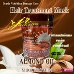 ดีแคช นูทริซั่น แดมเมจ แคร์ แฮร์ ทรีทเม้นท์ มาส์ก DCash Nutrition Damage Care Hair Treatment Mask (ผมเสียอ่อนแอ ขาดง่าย จากการทำเคมี) 400ml.