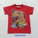 เสื้อยืดรูป dinosaur สีแดง