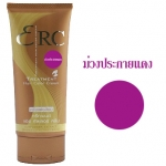 อีอาร์ซี ทรีทเม้นท์ ดีฟ คอนดิชันเนอร์ แฮร์ คัลเลอร์ ครีม / ERC Treatment Deep Conditioner Hair Color Cream (11) ม่วงประกายแดง 200 ml.