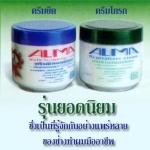 ครีมยืดผมอัลม่า Alma Hair Straightener Cream (ครีมยืด 300 กรัม + ครีมโกรก 300 กรัม )