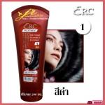 อีอาร์ซี ทรีทเม้นท์ ดีฟ คอนดิชันเนอร์ แฮร์ คัลเลอร์ ครีม /ERC Treatment Deep Conditioner Hair Color Cream (1) สีดำ 200 ml.