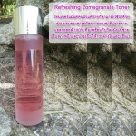Refreshing Pomegranate Toner ขนาด 100 ML