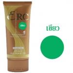 อีอาร์ซี ทรีทเม้นท์ ดีฟ คอนดิชันเนอร์ แฮร์ คัลเลอร์ ครีม / ERC Treatment Deep Conditioner Hair Color Cream (6) สีเขียว 200 ml.