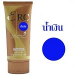 อีอาร์ซี ทรีทเม้นท์ ดีฟ คอนดิชันเนอร์ แฮร์ คัลเลอร์ ครีม / ERC Treatment Deep Conditioner Hair Color Cream (7) สีน้ำเงิน 200 ml.