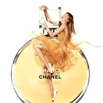 CHANEL Chance (สีเหลือง)
