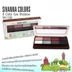 Sivanna Colors 8 color eye shadow (SH-1128)