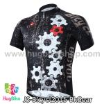 เสื้อจักรยานแขนสั้นทีม Bicycl 2015 สีดำลายเกียร์ สั่งจอง (Pre-order)