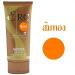 อีอาร์ซี ทรีทเม้นท์ ดีฟ คอนดิชันเนอร์ แฮร์ คัลเลอร์ ครีม / ERC Treatment Deep Conditioner Hair Color Cream (9) สีส้มทอง 200 ml.