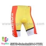 กางเกงจักรยานขาสั้น โอตาคุน่องเหล็ก Sohoku สีเหลืองขาวแดง สั่งจอง (Pre-order)