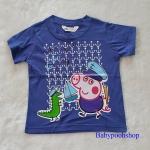 เสื้อยืด ลาย peppa pig สีน้ำเงิน