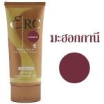 อีอาร์ซี ทรีทเม้นท์ ดีฟ คอนดิชันเนอร์ แฮร์ คัลเลอร์ ครีม / ERC Treatment Deep Conditioner Hair Color Cream (10) สีมะฮอกกานี 200 ml.