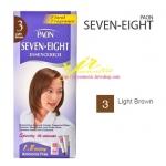 PAON SENEN-EIGHT ESSENCERICH 3 Light Brown น้ำตาลอ่อน