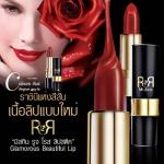 Mistine Rouge Rose Lipstick /มิสทีน รูจ โรส ลิปสติค