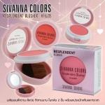 ซีเวียน่า คัลเลอร์ส เรสเพลนเด้นท์ บลัชเชอร์ Sivanna Colors Resplendent Blusher #HF628 (บลัชออนสีหวาน สวยคลาสสิก) 4.5 กรัม