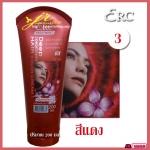 อีอาร์ซี ทรีทเม้นท์ ดีฟ คอนดิชันเนอร์ แฮร์ คัลเลอร์ ครีม / ERC Treatment Deep Conditioner Hair Color Cream (3) สีแดง 200 ml.